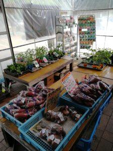 野菜が販売していました