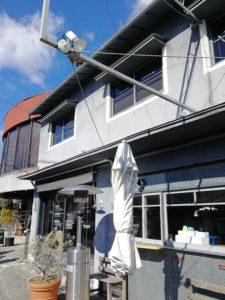 SHOZO黒磯本店