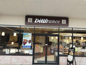 デリフランス那須店さん。