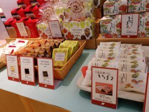 和菓子がきれいに陳列しています