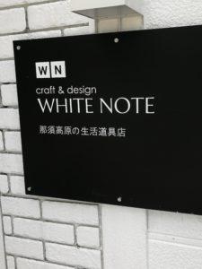 ホワイトノート