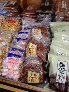 菊地菓子店