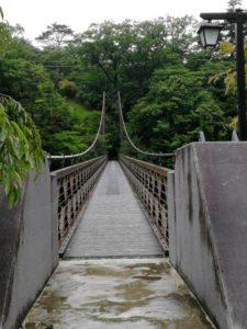 七ッ岩つり橋