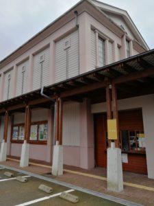 塩原物語館