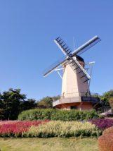 那須野が原公園風車