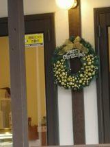 金谷ホテルベーカリー カテッジイン・レストラン&ベーカリー