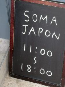 SOMA JAPON