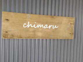 お惣菜とおやつの店 chimaru(ちまる)