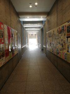 那須野が原博物館