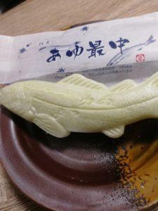 中村屋菓子舗さん