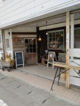 那須珈琲カフェ・ラ・ディトンツさん