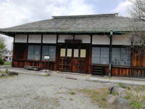 那須町民俗資料館