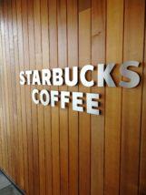 スターバックスコーヒー西那須野店さん